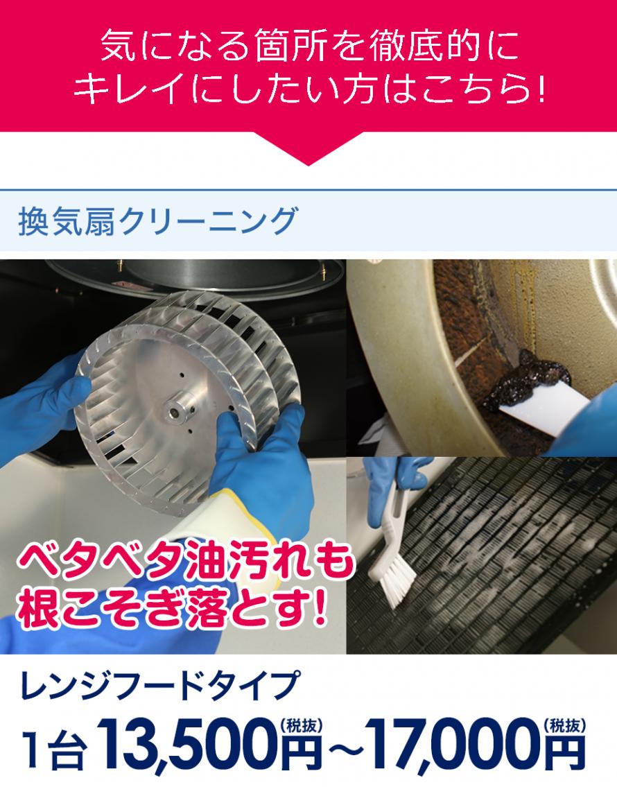 CP_180301hokkaido_03