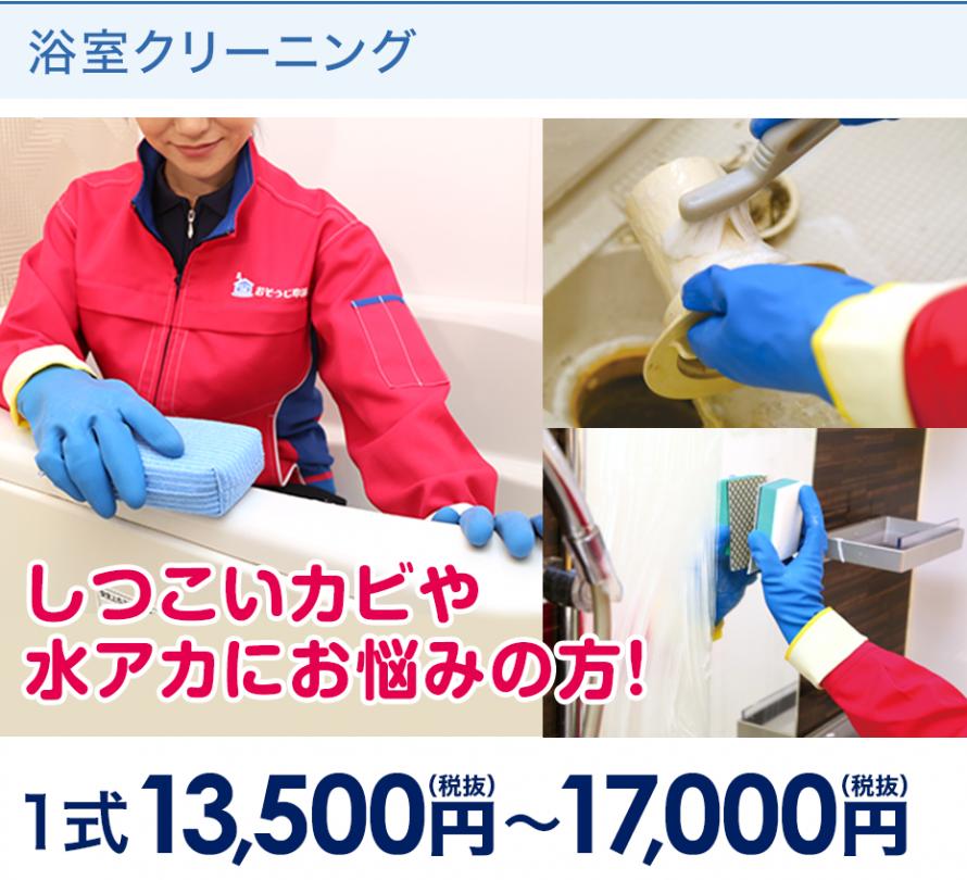 CP_180301hokkaido_04