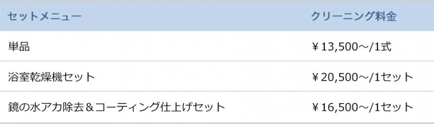 CP_180301hokkaido_05