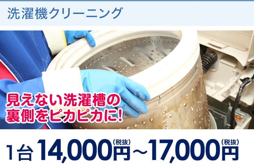CP_180301hokkaido_06