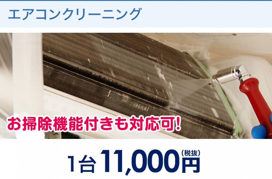 CP_180301hokkaido_07