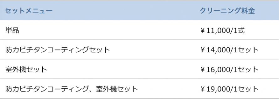 CP_180301hokkaido_08