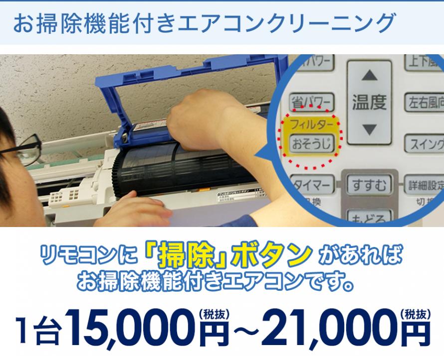 CP_180301hokkaido_09