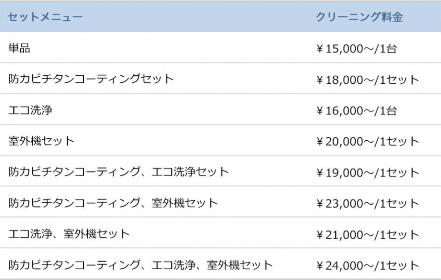 CP_180301hokkaido_10